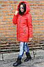 Куртка-парка женская Полина красный (42-52)