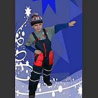 Зимний полукомбинзон,штаны спортивные  на мальчика (92р-140р) Полукомбинезоны зимние детские,подростковые.