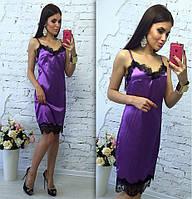 Платье женское атласное с кружевом