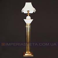 Торшер классический светильник напольный IMPERIA одноламповый с абажуром и дополнительной подсветкой основания LUX-432034