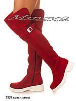 Женские зимние красные замшевые ботфорты на цигейке на каблуке 4,5 см (размеры 36-41)