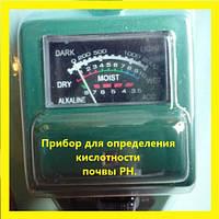 Прибор для определения PH почвы., фото 1