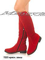Демисезонные женские красные замшевые сапоги на низком ходу (размеры 35-42)