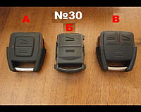 Корпус ключа Opel Опель на 2-3 кнопки.