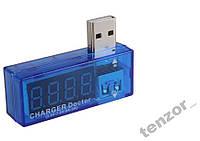 Цифровой вольтметр амперметр тест USB 0-3A ,3.5-7v