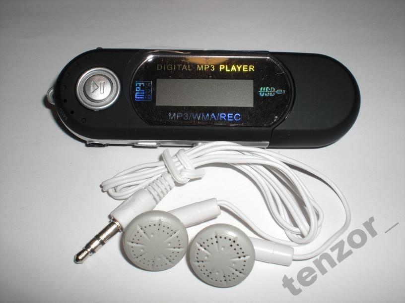 MP3 плеер FM радио USB 2.0 беспл.доставка Укрпочт.