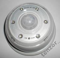 LED светильник ночник датчик движения.