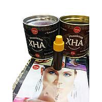 Хна Viva коричневая, черная  для тату и покраски бровей,  индийская хна вива с кокосовым маслом  15 гр