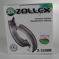 Тормозные колодки ВАЗ 2108 Zollex Z2108B (задние)