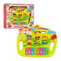 Пианино для малышей T195-D1064