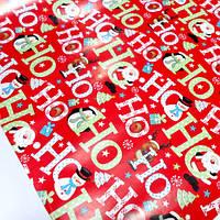 Новогодняя подарочная бумага