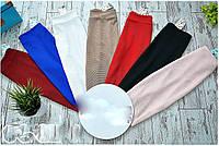 Юбка - карандаш модная трикотаж кукуруза разные цвета SRB58