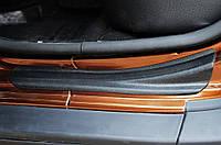 Накладки на внутренние пороги дверей-задние Renault Duster 2010-2014 г.в. Рено Дастер
