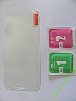 Стекло защитное 9H 2.5D 0.3 мм Samsung Galaxy S4