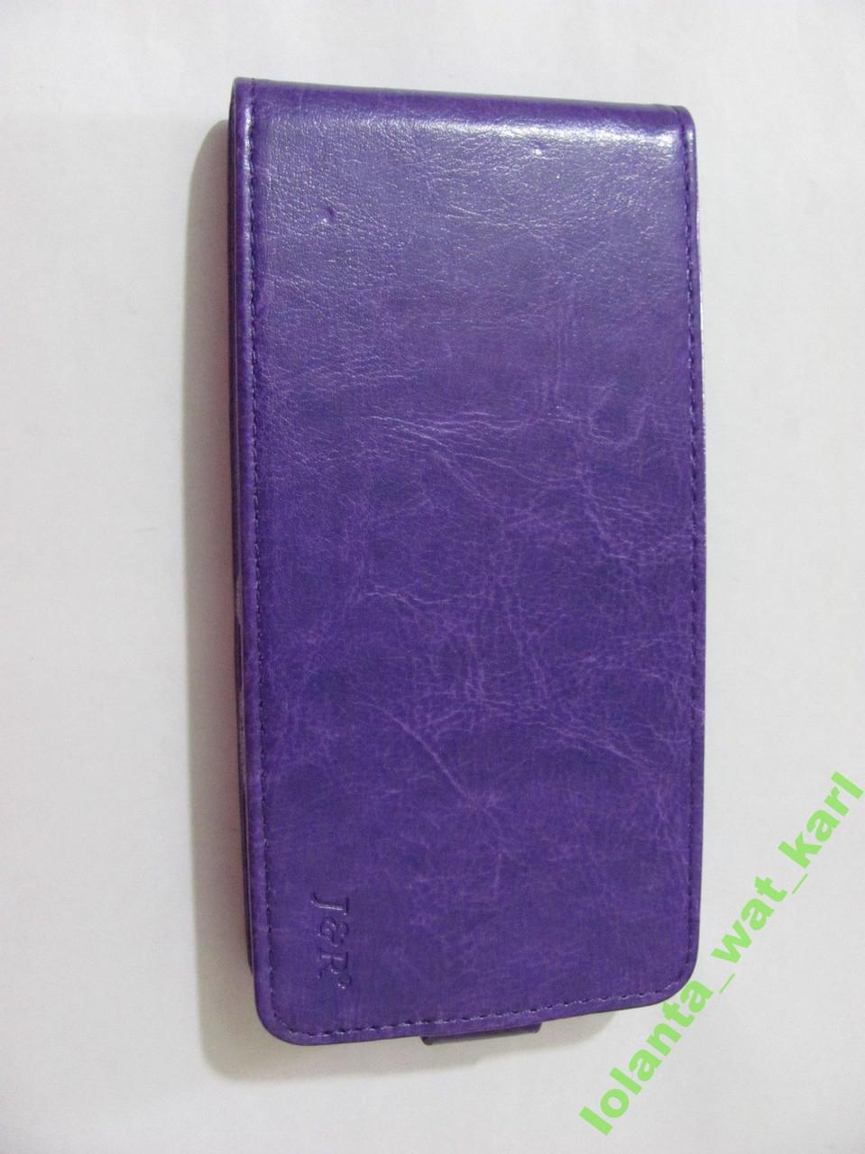 Вертикальный чехол-книга PU-кожа Lenovo K3 Note
