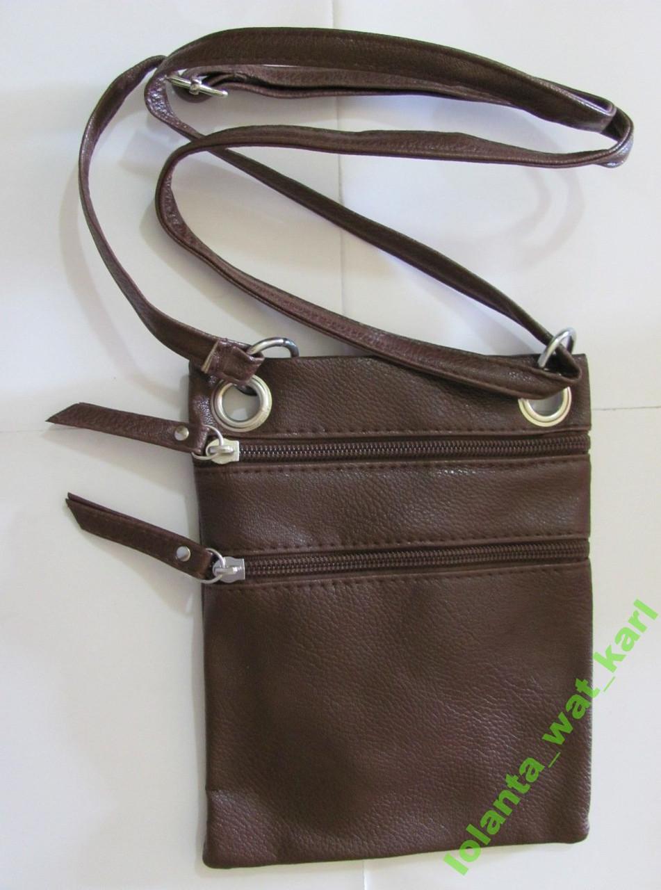 Модная сумочка-мессенджер женская