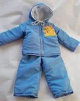 Детские демисезонные костюмы от полугода до 1.5 лет мальчикам и девочкам тепленькие