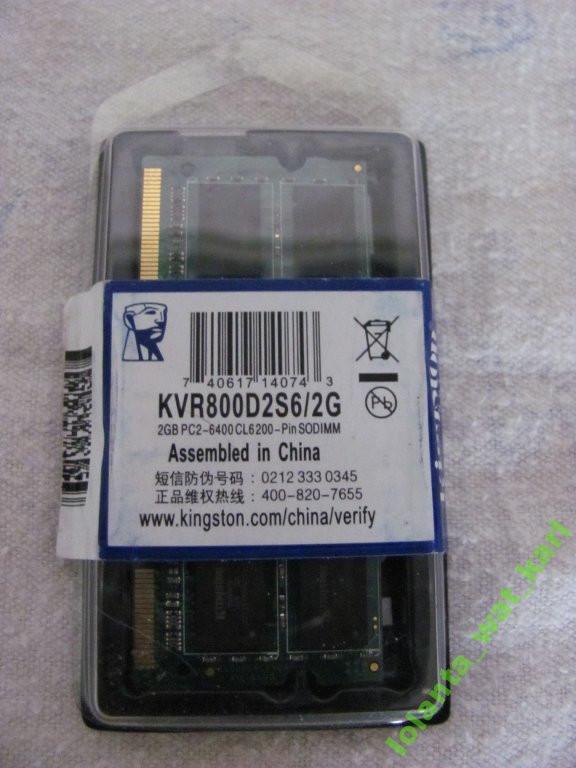 Память для ноутбука Kingston SODIMM DDR2-800 2 Gb