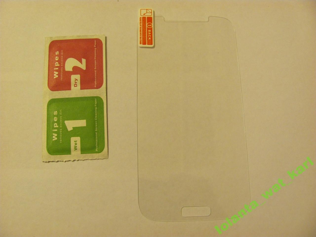 Стекло защитное 0.3 мм Samsung Galaxy S4 i9500