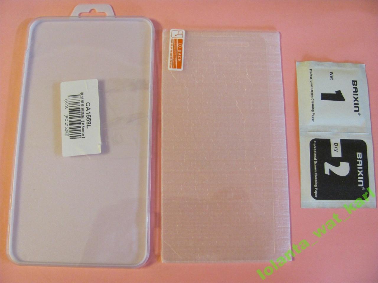 9H Закаленное Защитное Стекло для Lenovo K5 Note