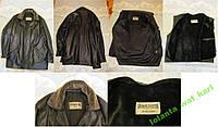 Куртка кожаная Турция с меховым воротником и мехов