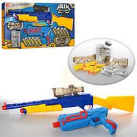 Набор оружия XH-038 на водяных пулях(гелевых) ружье и пистолет