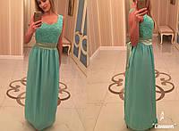Женское платье в пол с гипюровый верхом и поясом