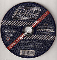 Круг диск отрезной по металлу 180х1,6 ТитанАбразив