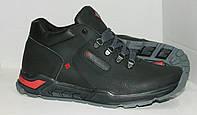 Мужские спортивные ботинки зимние, р 40,41,42,43,44,45