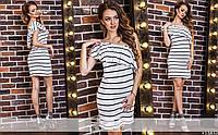 Короткое женское платье на одно плече