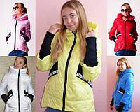 Куртка демисезонная «Парка» для девочки (р.36-42)