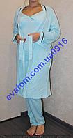 Комплект халат+ майка+штаны для дома