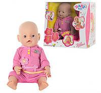 Кукла-пупс Baby Born (копия), девочка, розовый комбинезон, полный к-т. BB 8001-4