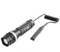 Фонарик подствольный Q8483 оружейный, армейский фонарик, выносная кнопка, аккумулятор