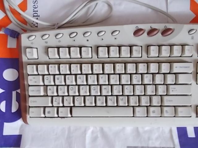 Клавиатура Asus KB-9885 PS/2