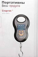 Весы электронные (кантер) до 40кг, A77