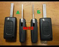 Корпус ключа 3 кнопки Peugeot Citroen