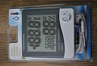 Часы термометр гигрометр + выносной датчик, A214