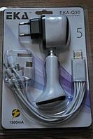 Универсальное зарядное 12 в 1 USB кабель шнур A264
