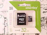 Карта памяти MicroSD 32Gb SmartBuy! Класс 10 Микро СД Карта. SD карта 32ГБ