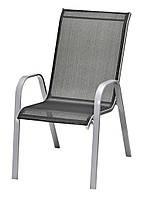 Садовый стул с высокой спинкой и подлокотниками серый 56х69 см, высота 95 см