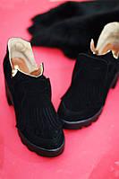 Женские осенние ботинки от TroisRois из натуральной турецкого  замша и кожи