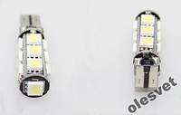 Светодиодная лампа T10 12V 13SMD5050 1шт. цвета