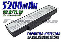 Аккумуляторная батарея Asus Pro7B 7BJ 7BJF X72D X72 X72SA X72T X72V X73 X73BR X73E X73SD X73SJ X73SV X73TA X77