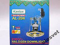 Точечный потолочный светильник KANLUX AL-204-G