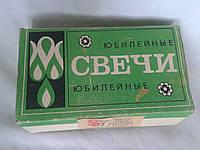 Свечи для торта Юбилейные СССР новые