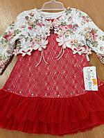 Платье с легким болеро