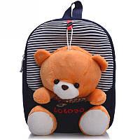 Детский рюкзак с Игрушкой Мишка.