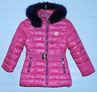 Зимняя куртка для девочки 4-8 лет TengTeng сиреневая