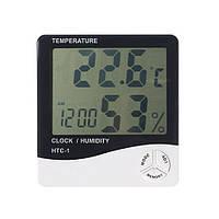 Часы термометр гигрометр будильник LCD